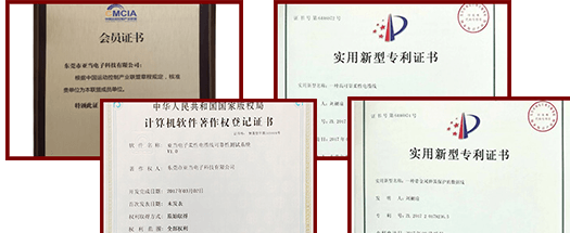 线束生产厂,线缆厂家荣誉证书